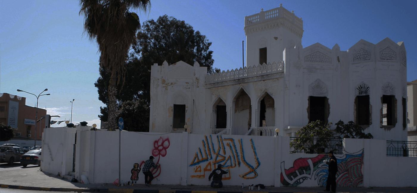 Stories_Tripoli_Graffiti_4